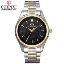 CHENXI брендовые модные роскошные часы Для мужчин Повседневное Нержавеющаясталь золотой подарок часы кварцевые наручные часы для мужчин Relogios Masculinos Famosas