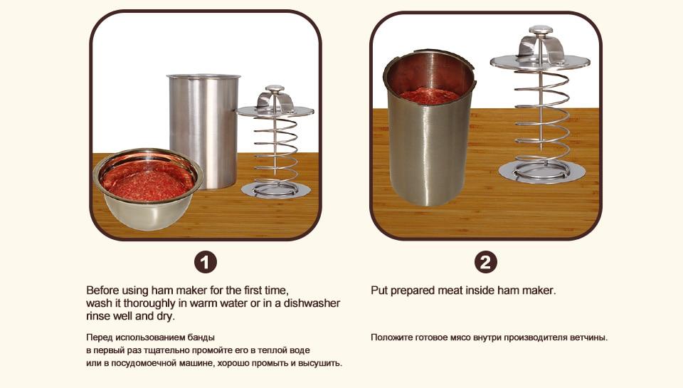 meat press ham maker_05