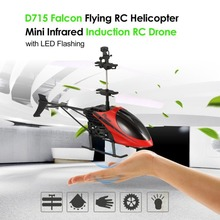 D715 Flight Mini RC Infrared Induction Helicopter Aircraft USB Charge LED Flashing Light RC Remote Control Helikopter Kids Toys
