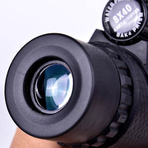 Image 5 - HD High Definition dual Tuning ต่ำ Night Vision กลางแจ้ง Travel Photo กล้องสามเหลี่ยม Bracket monocular