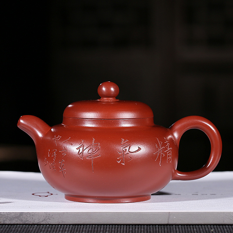 Dark-red Enameled Pottery Teapot Full Manual Famous Fan Zi Hong Energy Bright Red Robe Kungfu Online Teapot Tea Set WholesaleDark-red Enameled Pottery Teapot Full Manual Famous Fan Zi Hong Energy Bright Red Robe Kungfu Online Teapot Tea Set Wholesale