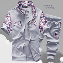 Free shipping 2017 summer men's casual short-sleeved suit  Men's fashion casual  suit Teen Slim Sportswear Large size sets
