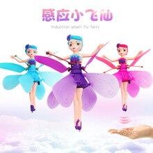 Пересекающие границы Взрывные модели, маленький летающий Бесконтактный индукционный самолет, детские игрушки, умные подвески летающие игрушки