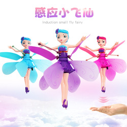 Cross-border explosion models, small flying immortal induction aircraft, children's toys, intelligent suspension flying toys