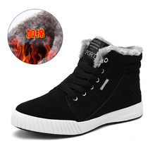 2016 New Fashion Men's Ankle Boots Winter Warm Shoes Casual Lace Up Brand Designer Work Men Boots Footwear Male