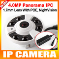 Panorama IR IP Camera POE 4MP 2592*1520 With 360 Degrees Full View Fisheye Camera Support Onvif And P2P Cloud View,Indoor Use