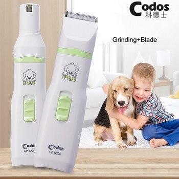 2019 neue 2 in 1 Haustier Hund Katze Haar Trimmer Pfote Nagel Grinder Grooming Clippers Nagel Cutter Haar Schneiden Maschine codos CP-5200