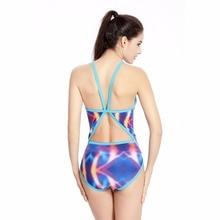 Cosmic Swimsuit