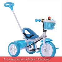 2018 new fashion beautiful children's tricycle bicycle suitable for 18 months to 6 years old baby