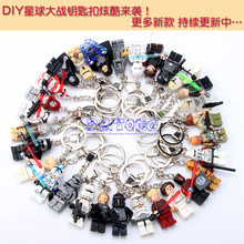 DR.TONG Hot Handmade Star Wars Imperial Stormtrooper Key Chain Key Ring DIY Customize Keychains Building Blocks Toys Gift Child