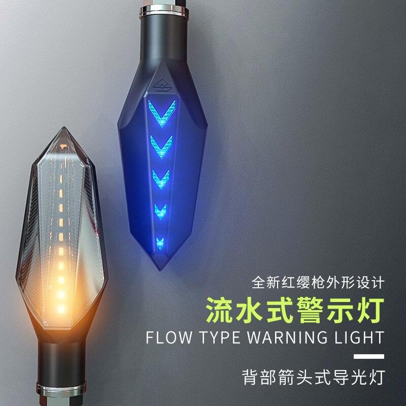 Nueva motocicleta modificado luces de giro impermeables luces de giro LED lámpara de dirección luces decorativas motocross lámpara diurna