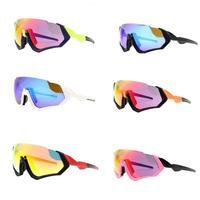 e5af84076e ... gafas esquí equipo a prueba viento. New Fashion Outdoor Sports Cycling  Goggle Polarized Mountain Bike Riding Glasses Skiing Glasses Windproof  Equipment