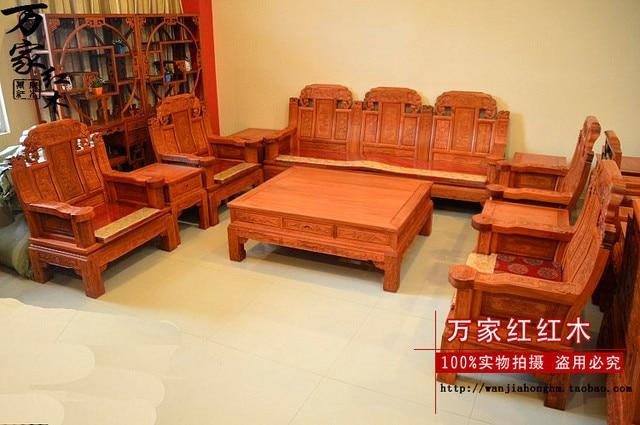 Fujian Xianyou Chinese side head mahogany antique furniture antique sofa  chair chicken wing wood palace chair - Fujian Xianyou Chinese Side Head Mahogany Antique Furniture Antique