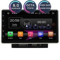 Roadlover Android 8.0 Car GPS Magnitol Radio For Skoda Octavia Rapid Opel Vectra Peugeot 308 407 Fiat Punto Stereo 2 Din NO DVD