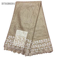 Peach color French Net Lace Fabric,2017 Latest african voile lace fabric with stones mesh tulle fabric for wedding D702AKC0101