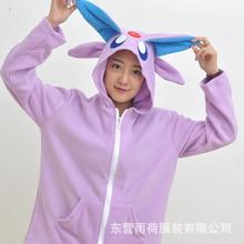 Purple Umbreon Coral Long Sleeve Animal Adult Hoody Sweatshirts Sweater Cosplay Costume For Party Wear Halloween Christmas Gift