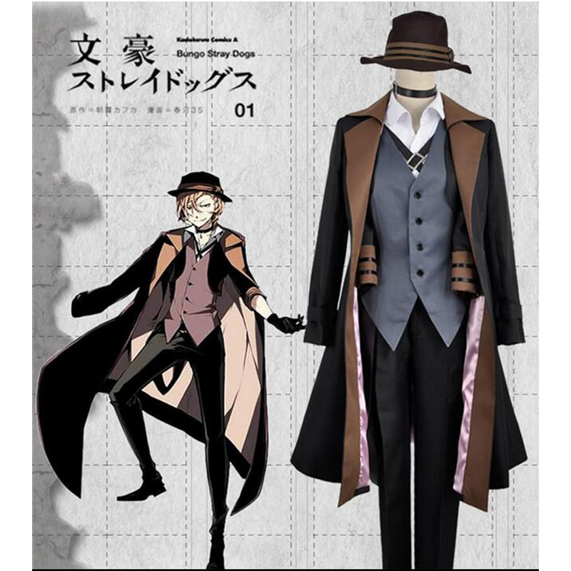 Maffia Nakahara Chuya Cosplay,2018 New Anime Bungo Stray Dogs Maffia Nakahara Chuya Cosplay Costumes Full Set,Free Shipping