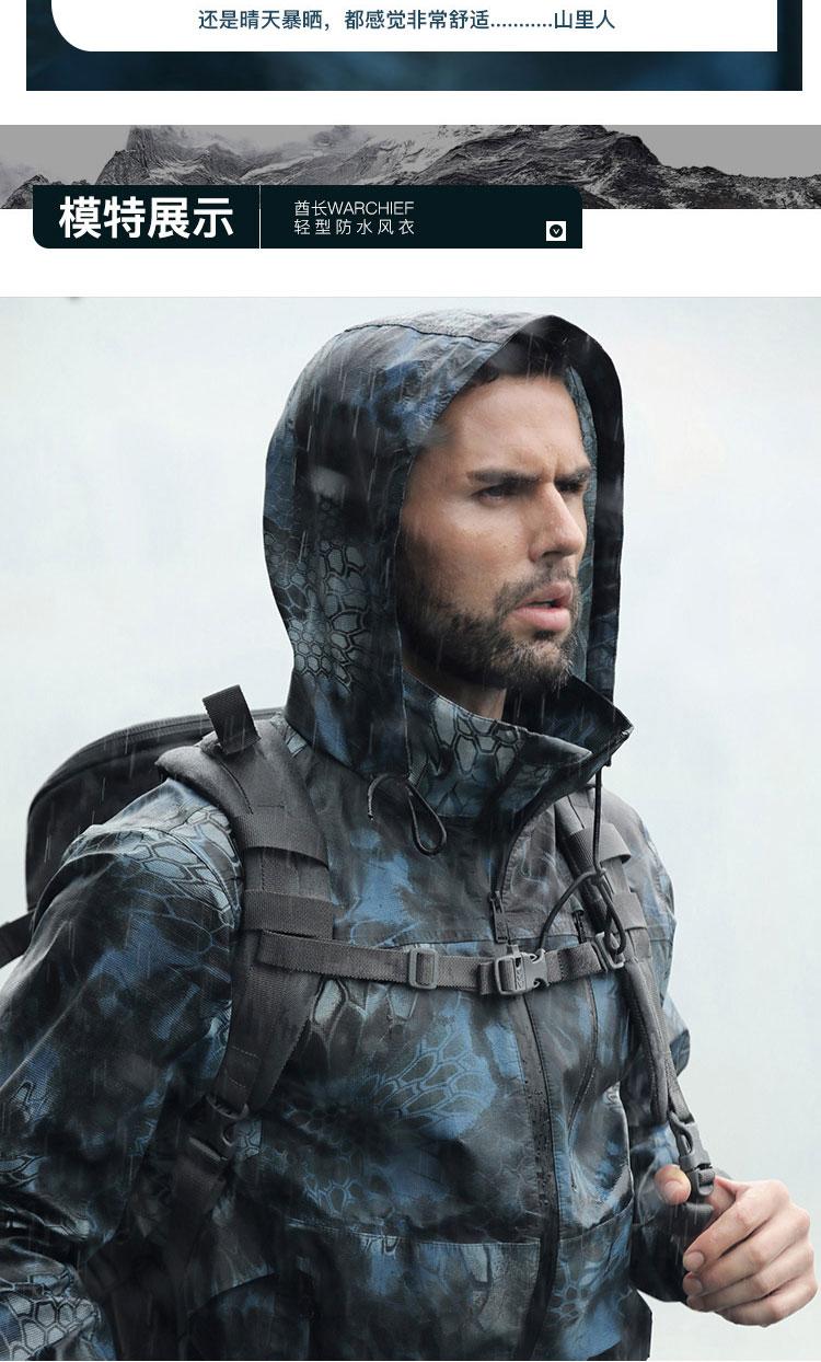 jaqueta masculina à prova dwaterproof água do