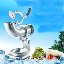 Бесплатная доставка 220 В Ice crusing машина; электрический измельчения машины; дробилки льда бритвы