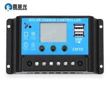 купить Xinpuguang 1x20A 12V/24V PMW+Dual USB Output Solar Controller Panel Module Cell System DIY Solar Kits Boat Yacht RV Motor Marine дешево