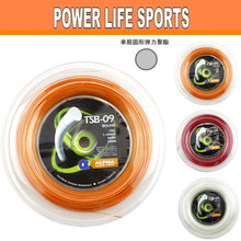 Greater elasticity Alpha tennis racquet/racket strings TSB-09 tennis string reel (200m/set) free shipping