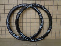 2Pcs Newest Gray Logo 700C 50mm Tubular Rims Road Bike 3K UD 12K Full Carbon Fibre