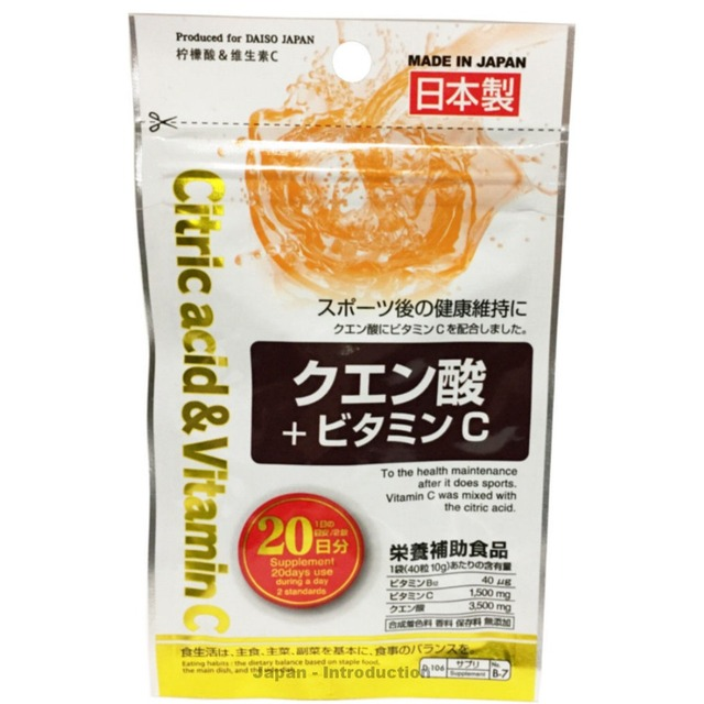 Daiso An Citric Acid Vitamin C 40 Tablets Health Supplement 3 Pacs