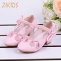 Elegant Beading Decoration Girls High Heels Buckle Strap Dance Shoes Sandals for Party Fish Mouth Summer Princess Sandal Fashion