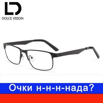 DOLCE VISIONNew  Cool Optical Glasses For Men Metal Black Frames Fashion Design Prescription Eyeglasses Male CR-39 Spectacles