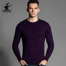 Men's Sweater 2016 Winter Brand Fashion Pur Color Thin 100% Merino Wool Round Neck Casual Sweater Men pull homme C3E02