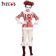JYZCOS European Thriller Evil Clown Costume Halloween Costumes for Women Party Christmas Cosplay