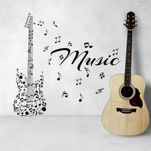 Music series art wall stickers music symbols composed of guitar patterns specially designed vinyl wallpaper YY09