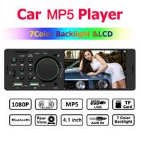 New 1 Din Android Car Player With Camera 4.1 Inch Car Radio Audio Stereo FM Radio Bluetooth Car MP5 Player Drop Shipping