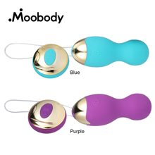 10 Speed USB Charge Kegel Balls Vaginal Tight Exercise Vibrating Eggs Remote Control Bullet Vibrator Love Egg Sex Toys for Women