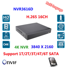 16CH H.265 NVR HDMI/VGA input/Output 4K/5M/4M/3M/1080P/960P/720p 1xRJ-45 port P2P, IE, VMS Remote View Smart Phone iOS & Andriod