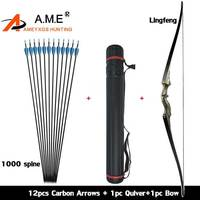 Archery America Hunting Take Down 60 inch Recurve Bow Black Color Gift Arrow Rest Shooting 30 60bls Carbon Arrows Quiver