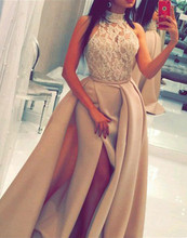 See Through Lace Beads High Slits Arabic Overskirts Mermaid Long Halter Top Prom Dresses metallic crossover see through top