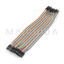 Dupont cable 20cm male to male for arduino