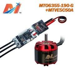 Maytech longboard 6355 190KV no hall sensor motor for electric bicycle and 12s SuperESC based on vesc 10%OFF