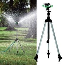 Штатив спринклерная импульс пульсирующий телескопическая полива газона двор и сад