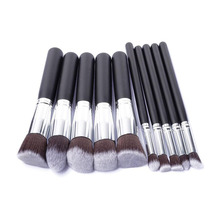 10pcs Full Set Women Makeup Brush Kit Superior Professional Soft Cosmetic Brushes for Makeup-MT005