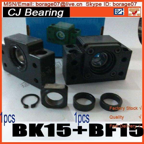 Slide Linear ball screw sets BK15 BF15 ballscrew set BK/BF15 support  1set ball nm1038d l5j bk ball