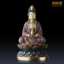 Brass Master Brand Home Decoration Chinese Brass Copper Buddhism Guanyin Sitting On the Lotus Furnishing Articles Business Gift