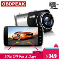2019 New Car DVR Camera Dual Lens 4 Inch FHD 1080P Night Vision G Serson LED Rear View Camera Auto Recorder Video Registrator