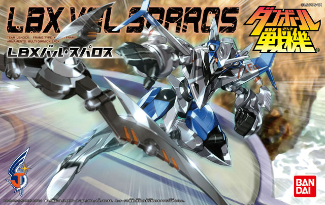 Bandai Danball Senki Plastic Model WARS LBX-045 VAL SPAROS Scale Model wholesale Model Building Kits free shipping lbx toys bandai danball senki plastic model 050 lbx val diver scale model wholesale model building kits kids free shipping lbx toys
