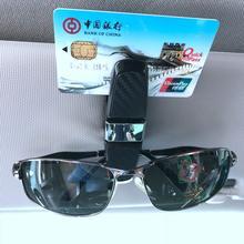 ca1c70f627 Support de visière pour étui à lunettes housse accessoires Auto Clip sur  porte-lunettes de soleil pour mercedes carrera bmw audi.