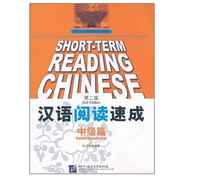 [Изображение: Chinese-original-book-Short-Term-Reading...20x220.jpg]