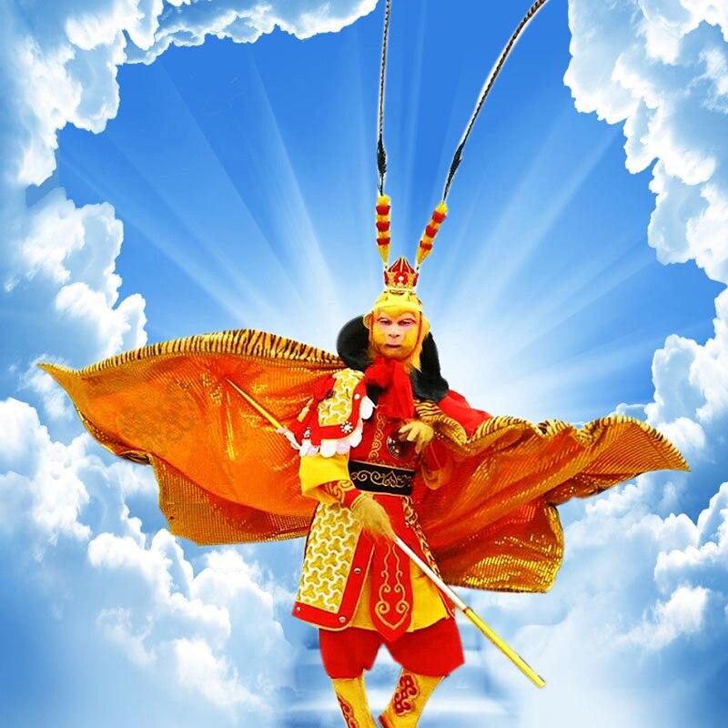 Реалистичные солнце Укун Карнавальный костюм для взрослых Король обезьян одежда для маскарада Профессиональный Фильм Костюмы смешной кос