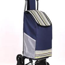 Новинка 6 колес съемная корзина для покупок супермаркет корзина для покупок Складная ручная тележка багажная корзина для покупок