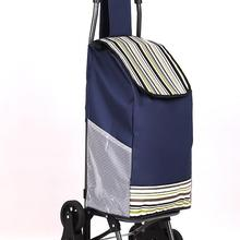 2017 New 6 wheels Detachable  shopping cart  supermarket the shopping basket folding hand-pulled trolley luggage shopping cart